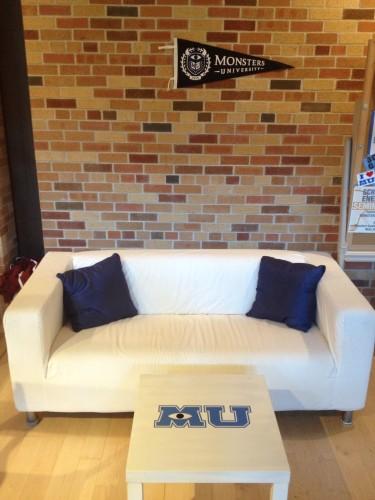 The MU Student Lounge