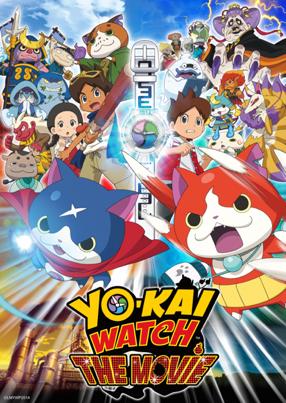 YOKAI WATCH Movie Poster